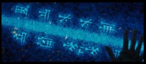 detalle escritura cuneiforme-recorte